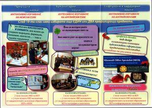 broshure2