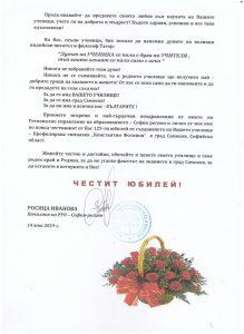 pozdr_adress_ruo1
